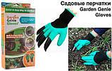 Перчатки садовые с когтями Garden Gloves для сада и огорода TyT, фото 4