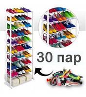 Полка для обуви на 30 пар Amazing Shoe Rack TyT, фото 1
