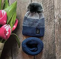 Зимня шапка і хомут для хлопчика