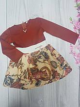 Детское платье для девочки Сова р. 92-110 опт