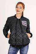 3041 Куртка для беременных