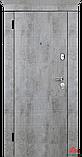 Дверь входная Двери Белоруссии Некст, фото 2
