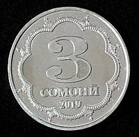 Монета Таджикистана 3 сомони 2019 г. Шириншо Шотемур