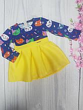 Детское платье для девочки р. 92-110 опт