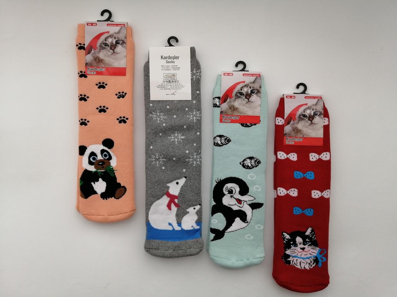 Махровые носки Kardesler