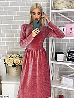 Люрексовое платье норма р-ры  42-48 арт 85