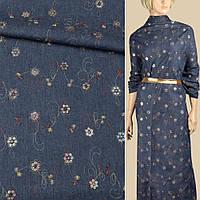 Коттон стрейч синий темный с бежевой вышивкой и пайетками ( 11306.005 )