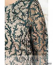 Платье вечернее ажурное, фото 3
