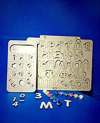 Набор буквы+цифры Светляччок (Ф00003)