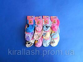 """АКЦИЯ! Носки (0-6 месяцев) махровые бебики """"Biedronka"""" для девочек/мальчиков  УКРАИНА"""