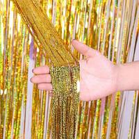 Дождик золотой с супер голограммой (высота 2,45 метра, ширина 92см), двухсторонний