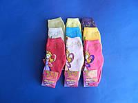"""АКЦІЯ! Шкарпетки (1-3 року) махрові """"Biedronka"""" для дівчаток УКРАЇНА"""
