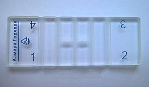 Камера Горяєва (гемоцитометр) 4-х секційна з 2 покривними стеклами в комплекті