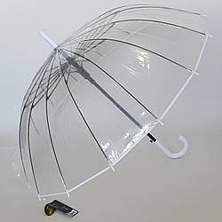 Большой белый зонт с прозрачным куполом на 16 спиц
