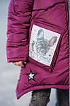 Зимнее пальто на девочку, фото 3