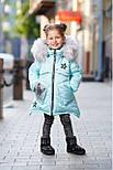 Зимнее пальто на девочку, фото 2