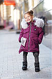 Зимнее пальто на девочку, фото 4