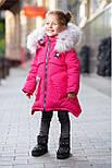 Зимнее пальто на девочку, фото 6