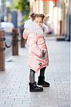 Зимнее пальто на девочку, фото 8