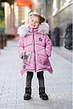 Зимнее пальто на девочку, фото 7