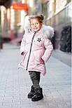 Зимнее пальто на девочку, фото 9