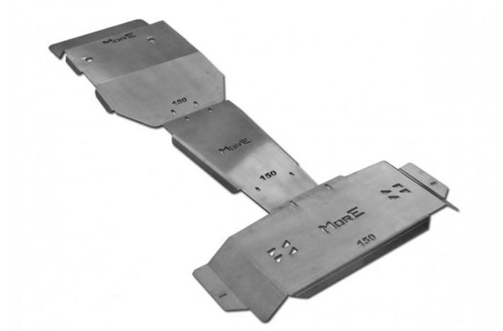 Комплект защиты двигателя и коробки MorE 4x4 - Toyota Land Cruiser J150 09-14