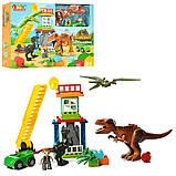 Детский конструктор JDLT 5409 Динозавры, фото 3