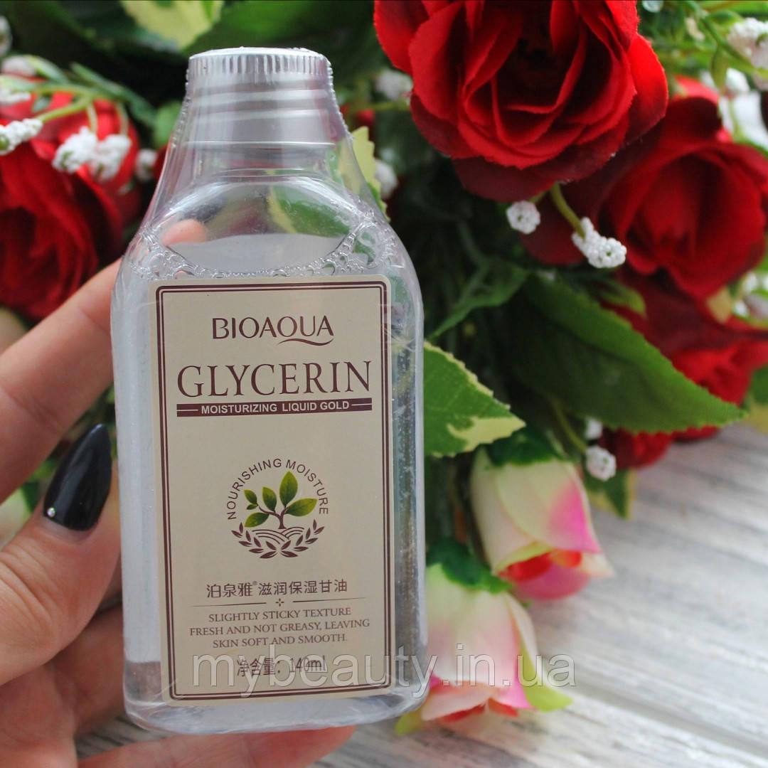 Глицерин с оливковым маслом Bioaqua (140мл)