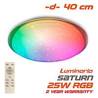 Потолочный светодиодный светильник LUMINARIA SATURN 25W RGB R-330-SHINY-220V-IP44 с пультом ДУ