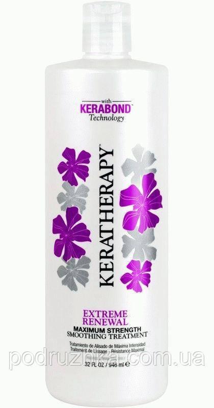 Средство для максимального выпрямления волос Keratherapy Extreme Renewal (пробник)