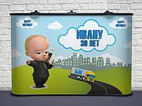 Именной! 21 Баннер на Детский праздник для фотосессии 300х200 см, Плотная бумага 130 гр/м