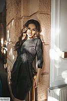 Платье женское молодежное р-ры 42-48 арт 274