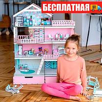 """Большой игровой набор: Кукольный домик NestWood """"Большой особняк для кукол ЛОЛ"""" + мебель + аксессуары"""