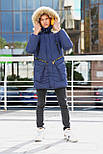 Зимняя куртка для мальчика подростка, фото 4