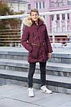 Зимняя куртка для мальчика подростка, фото 2