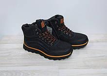 Ботинки зимние на подростка 36-41 р арт 18756-2  KLF