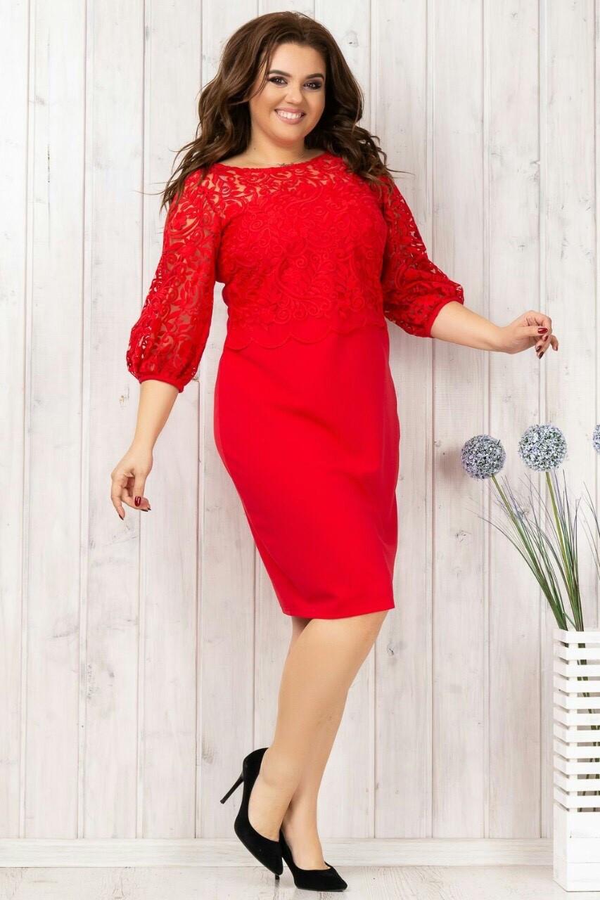 Платье наррядное  большой размер