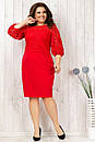 Платье наррядное  большой размер, фото 5