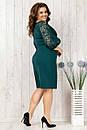 Платье наррядное  большой размер, фото 8