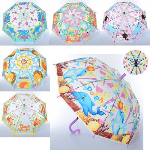 Зонтик детский, клеенка, свисток, 6 видов (животные), MK3877-1