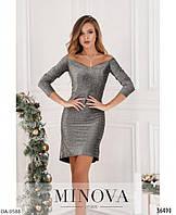Красивое модное платье из люрекса норма 15391