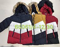 Куртка на хутрі для хлопчиків Seagull оптом, 4-12 років. Артикул: CSQ65061