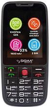 Sigma mobile Comfort 50 Elegance3 Dual Sim Black