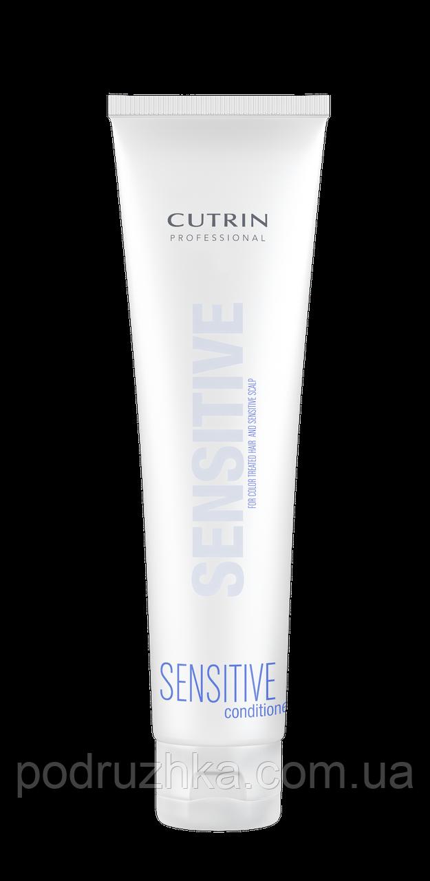Cutrin Sensitive Conditioner Кондиционер для окрашенных волос и чувствительной кожи головы, 175 мл