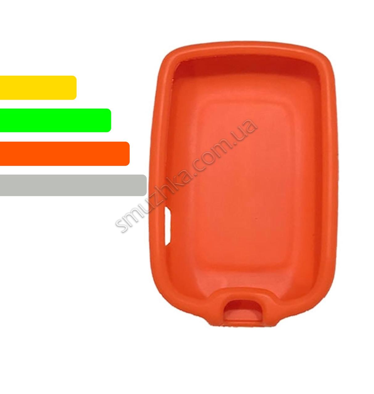 Чехол для ридера Freestyle Libre оранжевый
