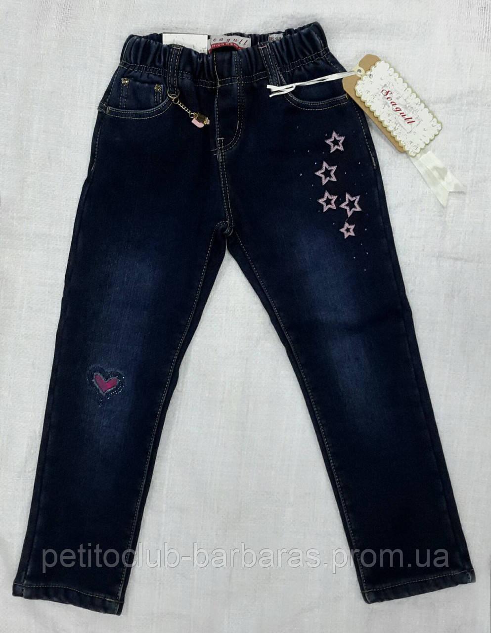Детские джинсы с флисом для девочки темно-синие (р.110 см) (Seagull, Венгрия)