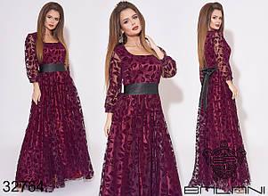 Вечірня довга сукня з сітки та атласу