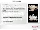 Многофункциональный спрей сильной фиксации Cutrin Chooz MultiSpray strong, 200 мл, фото 3