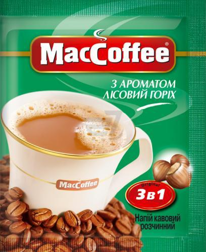 MacCoffee со вкусом Лесного Ореха 3-в-1 1 пакетик