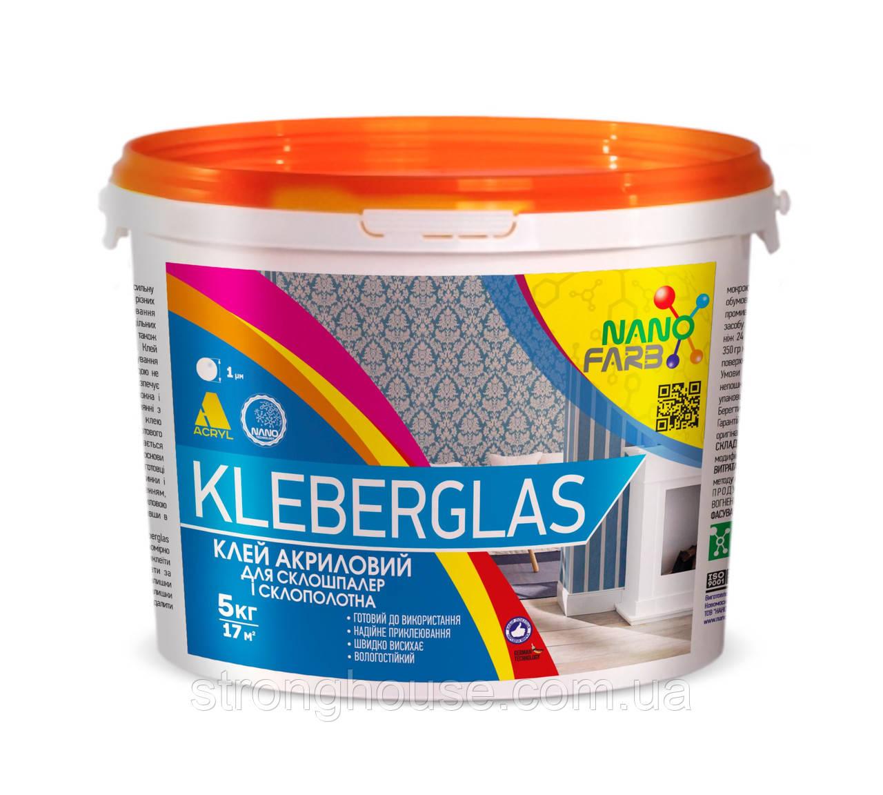 Клей для стеклообоев и стеклохолста Kleberglas Nano farb 5.0 кг